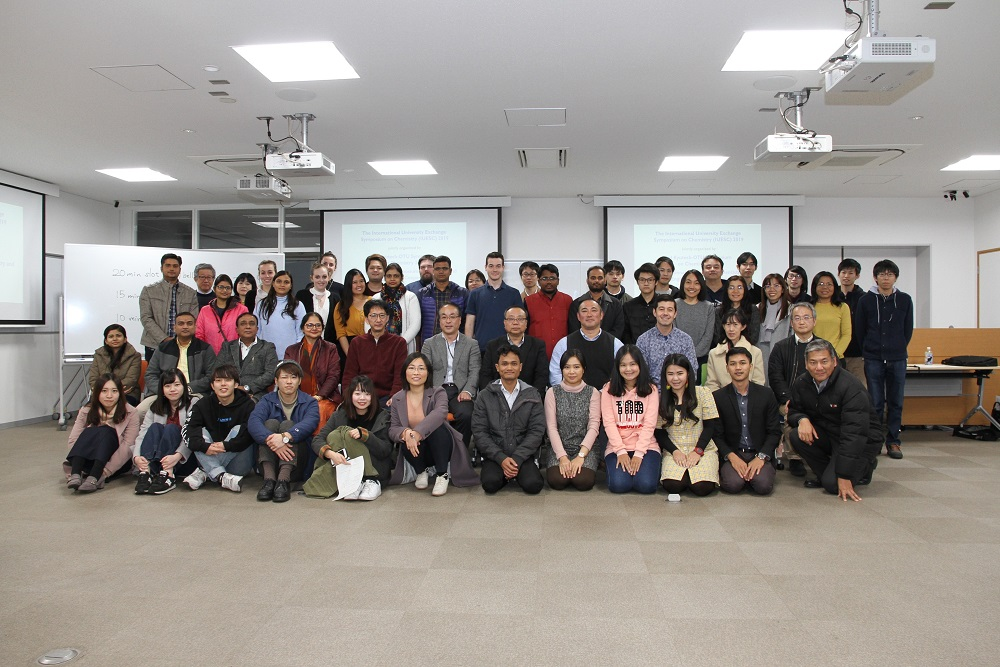 Fifty-three representatives from four universities, including one faculty member and five graduate students from Ontario Tech, participated in the International University Exchange Symposium in Chemistry, hosted December 3 to 5, 2019 at the Kyushu Institute of Technology (Kyutech) in Japan.
